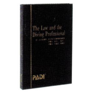 PADIジャパン 法律とダイビング|mic21