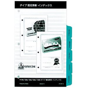 PADIジャパン ダイブ認定表彰インデックス|mic21