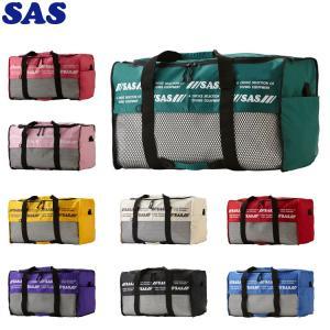 SAS(エスエーエス) フルードバッグ 大容量ダイビングバッグ 30322|mic21