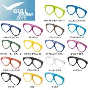 GULL(ガル) GP-7005 マンティスフレーム|mic21