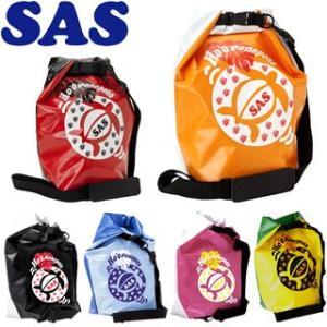 SAS ショルダープルーフバッグ