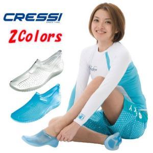 [あすつく対応]Cressi sub(クレッシーサブ)  ウォーターシューズ ブルー|mic21
