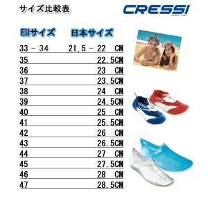 [あすつく対応]Cressi sub(クレッシーサブ)  ウォーターシューズ ブルー|mic21|04