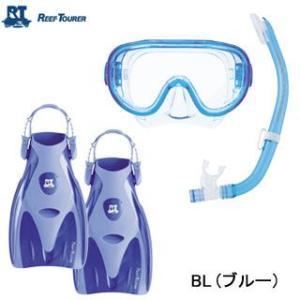 ReefTourer(リーフツアラー) RP3002 スノーケリング3点セット ブルー (RM11Q+RSP160Q+RF14) mic21