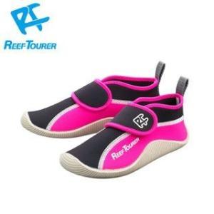 [あすつく対応]Reef Tourer(リーフツアラー) RBW3022 キッズ マリンシューズ(子...