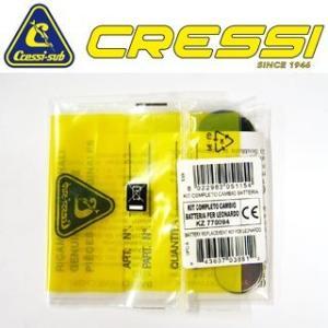 Cressi-sub (クレッシーサブ) レオナルド用電池交換キット mic21
