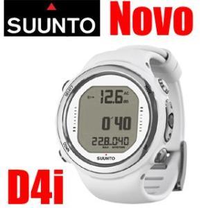 SUUNTO(スント) D4i  NOVO(スントディーフォーアイ ノボ) WHITE(ホワイト)ダイブコンピューター[日本正規品]|mic21
