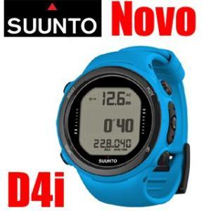 [あすつく対応] SUUNTO(スント) D4i (スントディーフォーアイ) NOVO BLUE(ノボ ブルー)ダイブコンピューター[日本正規品]|mic21