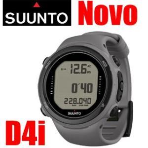 [あすつく対応] SUUNTO(スント) D4i  NOVO(スントディーフォーアイ ノボ) Gray(グレー)ダイブコンピューター[日本正規品]|mic21