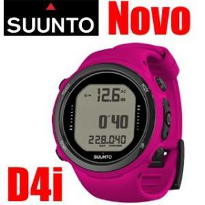 SUUNTO(スント) D4i  NONO(スントディーフォーアイ ノボ) Pink(ピンク)ダイブコンピューター[日本正規品]|mic21