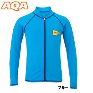 【AQA】KW-4462 UV DRY ラッシュガードロングジップジュニア2 ブルー|mic21