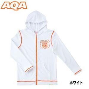 [AQA]KW-4463 UV ラッシュパーカージュニア2 ホワイト mic21