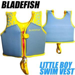 BLADEFISH(ブレードフィッシュ) LITTLE BOY SWIM VEST キッズ用フローティングベスト|mic21