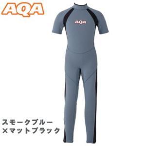 [AQA]KW-4505 キッズスーツシーガル スモークブルー×マットブラック mic21