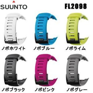 【SUUNTO】FL2098 交換用ストラップ D4i NOVO用|mic21