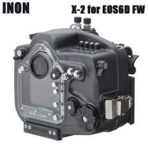 [INON]X-2 for EOS6D 防水ハウジング FW[ファインダーウインドウ仕様][本体のみ...