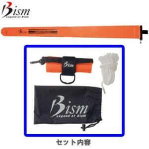 [Bism]ASF3300 SIGNAL FLOAT(シグナルフロート)|mic21
