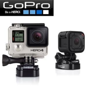 【GoPro(ゴープロ)】 ABQRT-002 Tripod Mounts トライポッド マウントセット Ver.2.0|mic21