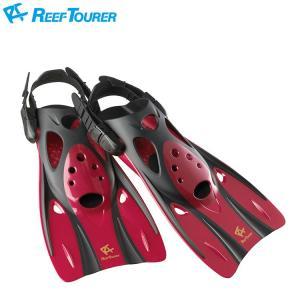 【ReefTourer】RF0103 スノーケリング用フィン MDR(メタリックダークレッド)|mic21