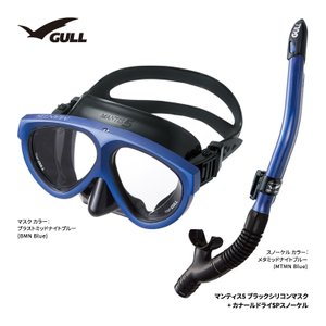 【GULL】マンティス5 ブラックシリコン + カナールドライSP スノーケル2点セット【男性向け】 mic21