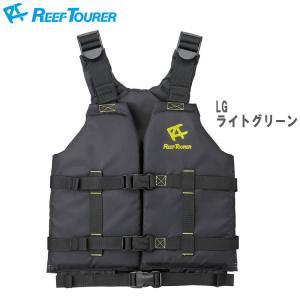 【ReefTourer】RA0402 スノーケリングベスト スリム LG ライトグリーン|mic21