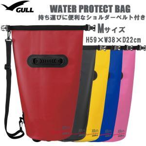 【GULL】GB-7102 WATER PROTECT BAG 3(ウォータープロテクトバッグ3) Mサイズ|mic21