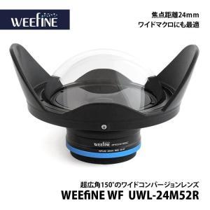 [フィッシュアイ]WEEFINE WF UWL-24M52Rワイドコンバージョンレンズ|mic21