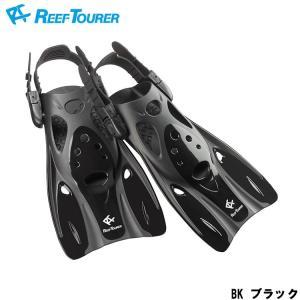 [あすつく対応][ReefTourer]RF0106 ストラップフィン リーフツアラー RF-0106 スノーケリング用フィン BK(ブラック)[シュノーケリング用] mic21
