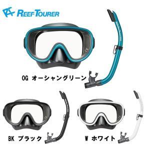 [あすつく商品]ReefTourer( リーフツアラー) RC0103GM 男女兼用 スノーケリング用マスク&スノーケル2点セット RC-0103GM(シリコン製)[シュノーケリング用] mic21