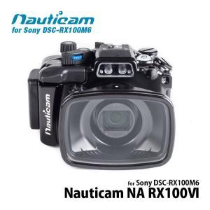〔ノーティカム〕NA RX100VI Nauticam ハウジング for Sony DSC-RX100M6(本体のみ)|mic21