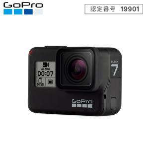 [あすつく商品] GoPro ゴープロ HERO7 Black ウェアラブルカメラ CHDHX-701-FW [国内正規品]