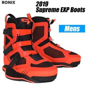 【RONIX ロニックス】2019年モデル Supreme EXP Boots スプリーム EXPブーツ【送料無料】|mic21