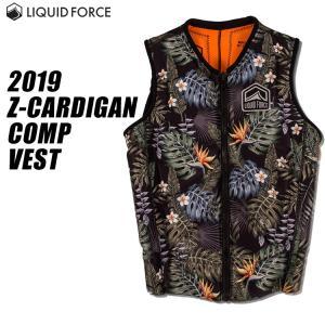 【Liquid Force リキッドフォース】2019年モデル Z-CARDIGAN COMP VEST ジップ カーディガンCOMP メンズベスト [TROPICAL]|mic21