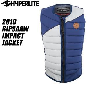 【HYPERLITE ハイパーライト】2019年モデル RIPSAW IMPACT JACKET リプソウ メンズ インパクトジャケット【送料無料】|mic21