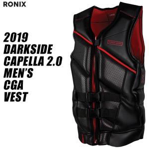 【RONIX ロニックス】2019年モデル DARKSIDE CAPELLA 2.0 CGA LIFEVEST ダークサイド カペラ CGA ライフジャケット 【送料無料】|mic21