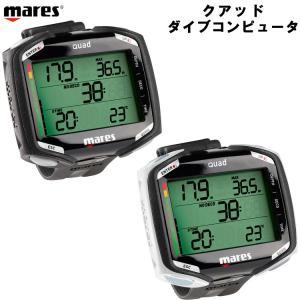 マレス クアッド mares QUAD ダイブコンピュータ  日本正規品 mic21