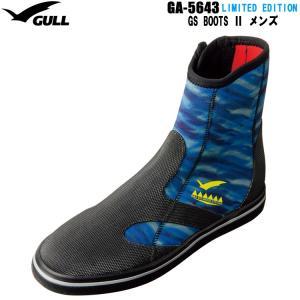 GULL(ガル) GA-5643 GSブーツ2 Limited Edition GS BOOTS GA5643 エレカジブルー ダイビング用ブーツ|mic21