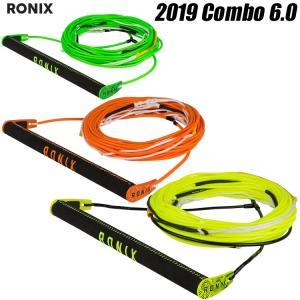 【RONIX ロニックス】2019年モデル Combo 6.0 (ハンドル&ラインセット)|mic21