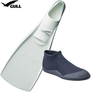 GULL MEW FIN (ミューフィン)+ FFショートブーツの2点セット[ホワイト] ダイビング用フィン|mic21