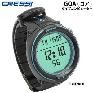 CRESSI GOA クレッシーダイブコンピューター ゴア [BLACK/BLUE] mic21