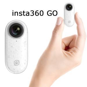 insta360 GO【親指サイズの手振れ補正機能搭載ウェアラブルカメラ】