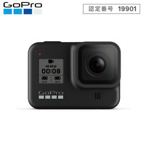【GoPro】 ゴープロ HERO8 Black CHDHX-801-FW ウェアラブルカメラ【国内正規品】【予約受付中/10月下旬頃発売予定】|mic21