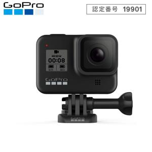 GoPro HERO8 Black CHDHX-801-FW ウェアラブルカメラ ゴープロ 【国内正規品】|mic21|03