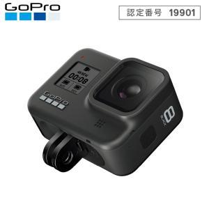 GoPro HERO8 Black CHDHX-801-FW ウェアラブルカメラ ゴープロ 【国内正規品】|mic21|07