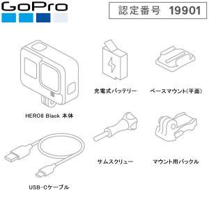GoPro HERO8 Black CHDHX-801-FW ウェアラブルカメラ ゴープロ 【国内正規品】|mic21|08