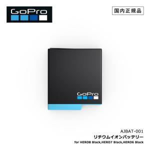 GoPro ゴープロ AJBAT-001 リチウムイオンバッテリー for HERO8ブラック、HE...