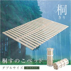 通気性バツグンのすのこベッド!材質はすのこベッドにおける最良の桐材を使用! 頑丈な耐荷重180kg!...