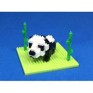 世界最小級の組み立てブロックミクブロ2 ジャイアントパンダ|micblo2