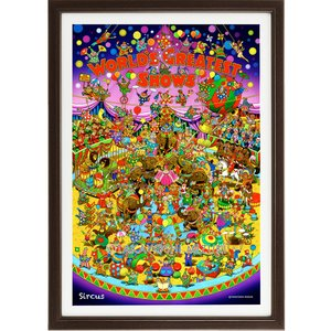 ファンタジーアート(Circus・サーカス)額:CFシリーズP30号(91.0×65.2cm) マット付き・ジクレー版画|micbox-art-shop