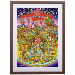 ファンタジーアート(Circus・サーカス)額:CFシリーズP40号(100×72.7cm) マット付き・ジクレー版画|micbox-art-shop